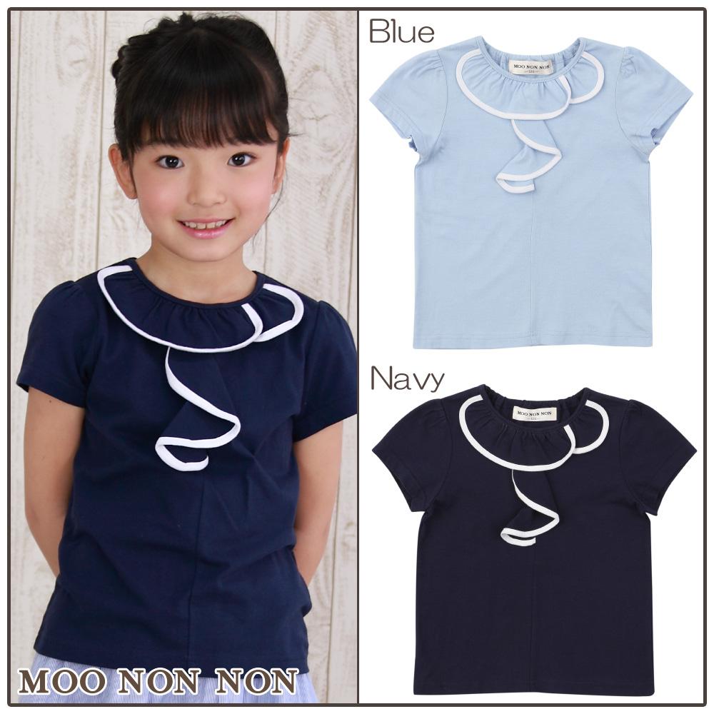 子供服 女の子 Tシャツ 半袖 綿100% フリルつき マリンTシャツ ネイビー ブルー 120cm 130cm 140cm 150cm 【むーのんのん MOONONNON】