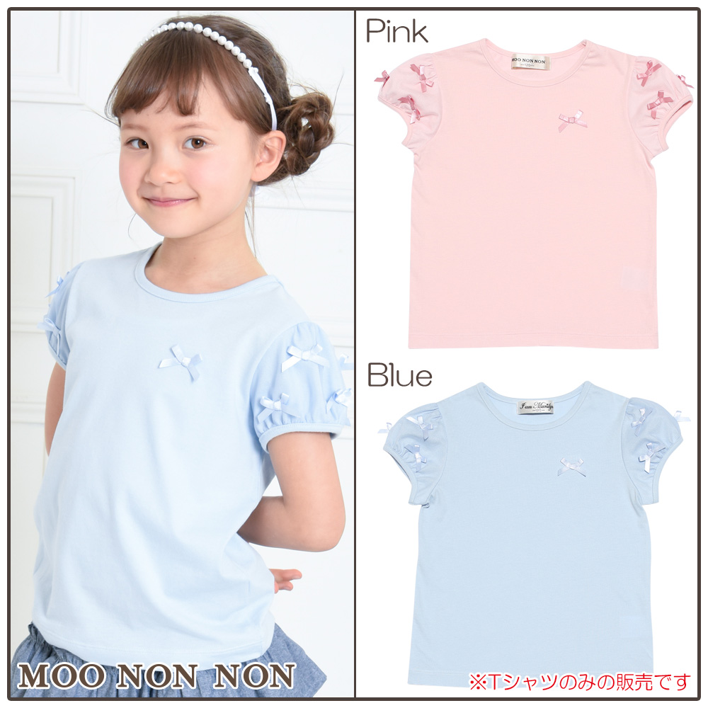 子供服 女の子 Tシャツ 半袖 普段着 通学着 綿100% リボン付きチュール袖 ピンク ブルー 100cm 110cm 120cm 130cm 140cm 【むーのんのん MOONONNON】