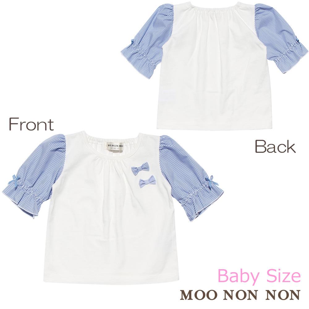 子供服 女の子 Tシャツ 半袖 普段着 通学着 綿100% ストライプ柄袖口フリルリボン付き6分袖 オフホワイト 80cm 90cm 【むーのんのん MOONONNON】