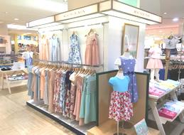 松坂屋 豊田店