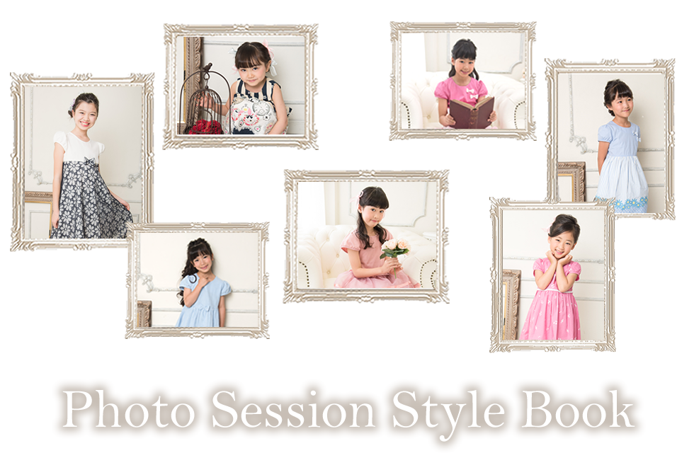 Style book Vol.1