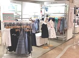 近鉄百貨店 四日市店